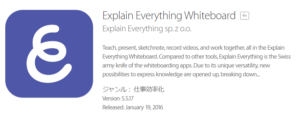 explain everything whiteboard